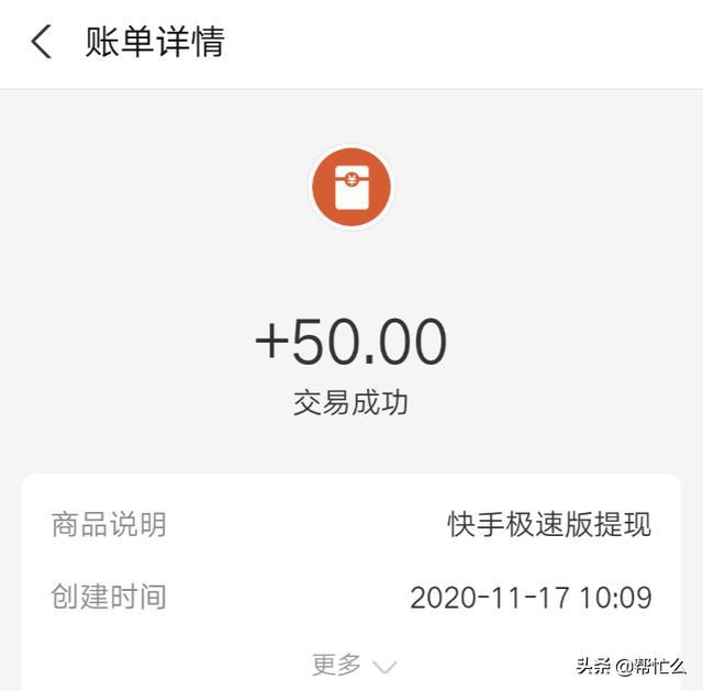 手机赚钱APP:一天可以赚100元的3款手机赚钱软件